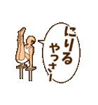 スタイル抜群おやじ(沖縄編)(個別スタンプ:33)