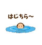 スタイル抜群おやじ(沖縄編)(個別スタンプ:36)