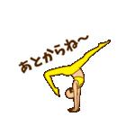 スタイル抜群おやじ(沖縄編)(個別スタンプ:38)