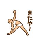 スタイル抜群おやじ(沖縄編)(個別スタンプ:39)