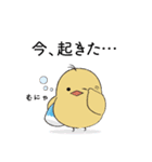 ウインファーマひよこ&おんどりちゃん(個別スタンプ:01)