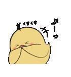 ウインファーマひよこ&おんどりちゃん(個別スタンプ:02)