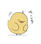 ウインファーマひよこ&おんどりちゃん(個別スタンプ:3)