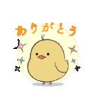 ウインファーマひよこ&おんどりちゃん(個別スタンプ:4)