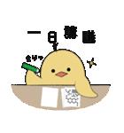 ウインファーマひよこ&おんどりちゃん(個別スタンプ:5)