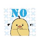 ウインファーマひよこ&おんどりちゃん(個別スタンプ:6)