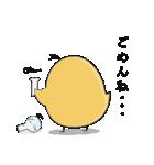ウインファーマひよこ&おんどりちゃん(個別スタンプ:7)