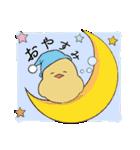 ウインファーマひよこ&おんどりちゃん(個別スタンプ:09)