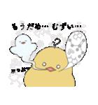 ウインファーマひよこ&おんどりちゃん(個別スタンプ:11)