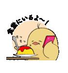 ウインファーマひよこ&おんどりちゃん(個別スタンプ:12)