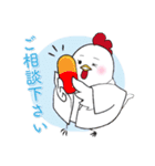 ウインファーマひよこ&おんどりちゃん(個別スタンプ:15)
