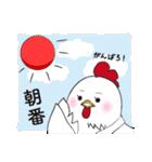 ウインファーマひよこ&おんどりちゃん(個別スタンプ:17)