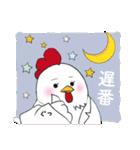 ウインファーマひよこ&おんどりちゃん(個別スタンプ:18)