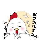 ウインファーマひよこ&おんどりちゃん(個別スタンプ:19)