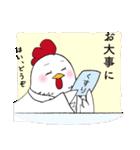 ウインファーマひよこ&おんどりちゃん(個別スタンプ:20)