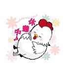 ウインファーマひよこ&おんどりちゃん(個別スタンプ:24)