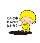 黄色いヤツ、年末年始(個別スタンプ:32)