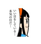 ポプテピピック5(個別スタンプ:04)
