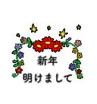 お花が動く!大人のたしなみ-年末年始編-(個別スタンプ:01)