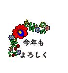 お花が動く!大人のたしなみ-年末年始編-(個別スタンプ:03)