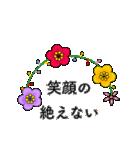 お花が動く!大人のたしなみ-年末年始編-(個別スタンプ:04)