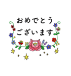 お花が動く!大人のたしなみ-年末年始編-(個別スタンプ:05)