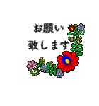 お花が動く!大人のたしなみ-年末年始編-(個別スタンプ:07)