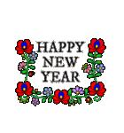 お花が動く!大人のたしなみ-年末年始編-(個別スタンプ:09)