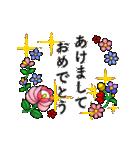 お花が動く!大人のたしなみ-年末年始編-(個別スタンプ:10)