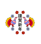 お花が動く!大人のたしなみ-年末年始編-(個別スタンプ:11)
