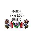 お花が動く!大人のたしなみ-年末年始編-(個別スタンプ:15)