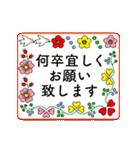 お花が動く!大人のたしなみ-年末年始編-(個別スタンプ:17)