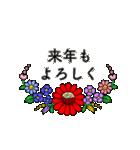 お花が動く!大人のたしなみ-年末年始編-(個別スタンプ:18)