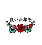 お花が動く!大人のたしなみ-年末年始編-(個別スタンプ:19)