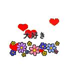 お花が動く!大人のたしなみ-年末年始編-(個別スタンプ:22)