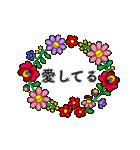 お花が動く!大人のたしなみ-年末年始編-(個別スタンプ:23)