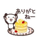 ぱんちゃんの大人かわいいスタンプ5 癒し編(個別スタンプ:01)