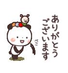 ぱんちゃんの大人かわいいスタンプ5 癒し編(個別スタンプ:02)