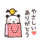 ぱんちゃんの大人かわいいスタンプ5 癒し編(個別スタンプ:03)