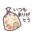 ぱんちゃんの大人かわいいスタンプ5 癒し編(個別スタンプ:04)