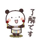 ぱんちゃんの大人かわいいスタンプ5 癒し編(個別スタンプ:05)
