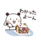 ぱんちゃんの大人かわいいスタンプ5 癒し編(個別スタンプ:06)
