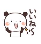 ぱんちゃんの大人かわいいスタンプ5 癒し編(個別スタンプ:07)