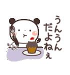 ぱんちゃんの大人かわいいスタンプ5 癒し編(個別スタンプ:08)