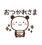 ぱんちゃんの大人かわいいスタンプ5 癒し編(個別スタンプ:09)