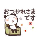 ぱんちゃんの大人かわいいスタンプ5 癒し編(個別スタンプ:10)