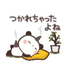 ぱんちゃんの大人かわいいスタンプ5 癒し編(個別スタンプ:11)