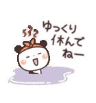 ぱんちゃんの大人かわいいスタンプ5 癒し編(個別スタンプ:12)
