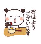 ぱんちゃんの大人かわいいスタンプ5 癒し編(個別スタンプ:13)