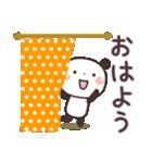 ぱんちゃんの大人かわいいスタンプ5 癒し編(個別スタンプ:14)